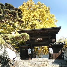 鼈澤山 仏法紹隆寺(べったくさん ぶっぽうしょうりゅうじ)