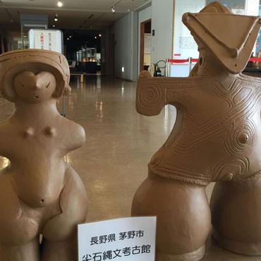 国宝2点を有する、楽しく学べる縄文の館 <br>尖石縄文考古館