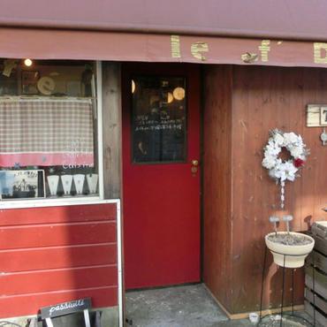 そば粉のガレット&ビオワインの人気店  <br>Café TAC(カフェ タック)Le café Denude