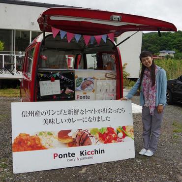 茅野で人気のカレーショップ <br>Ponte Kicchin ポンテキッチン