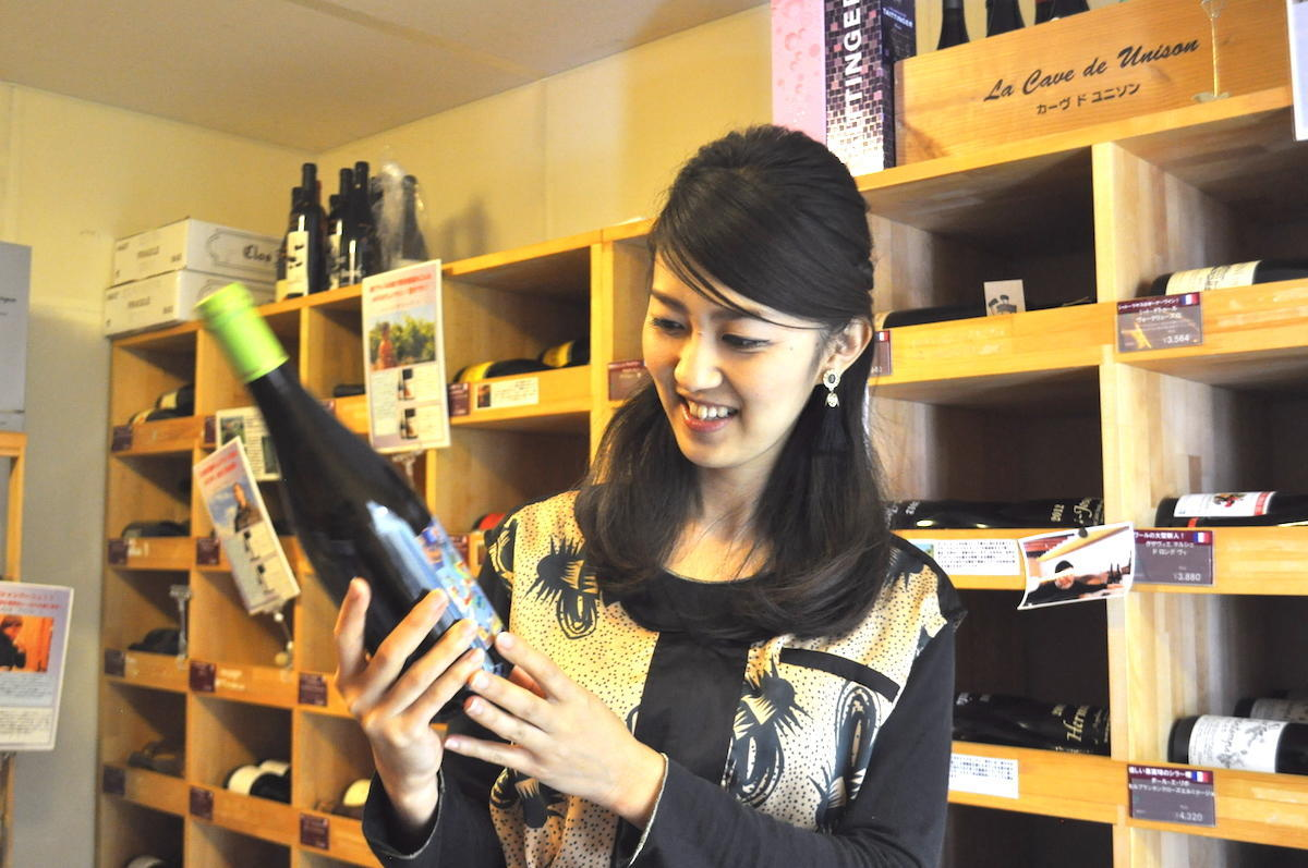 きっと見つかる あなたのワイン<br>「カーブドユニソン」
