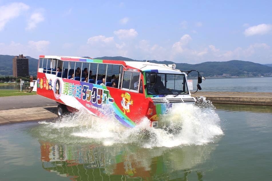 水陸両用バスでめぐる諏訪探索<br>「諏訪湖ダックツアー」