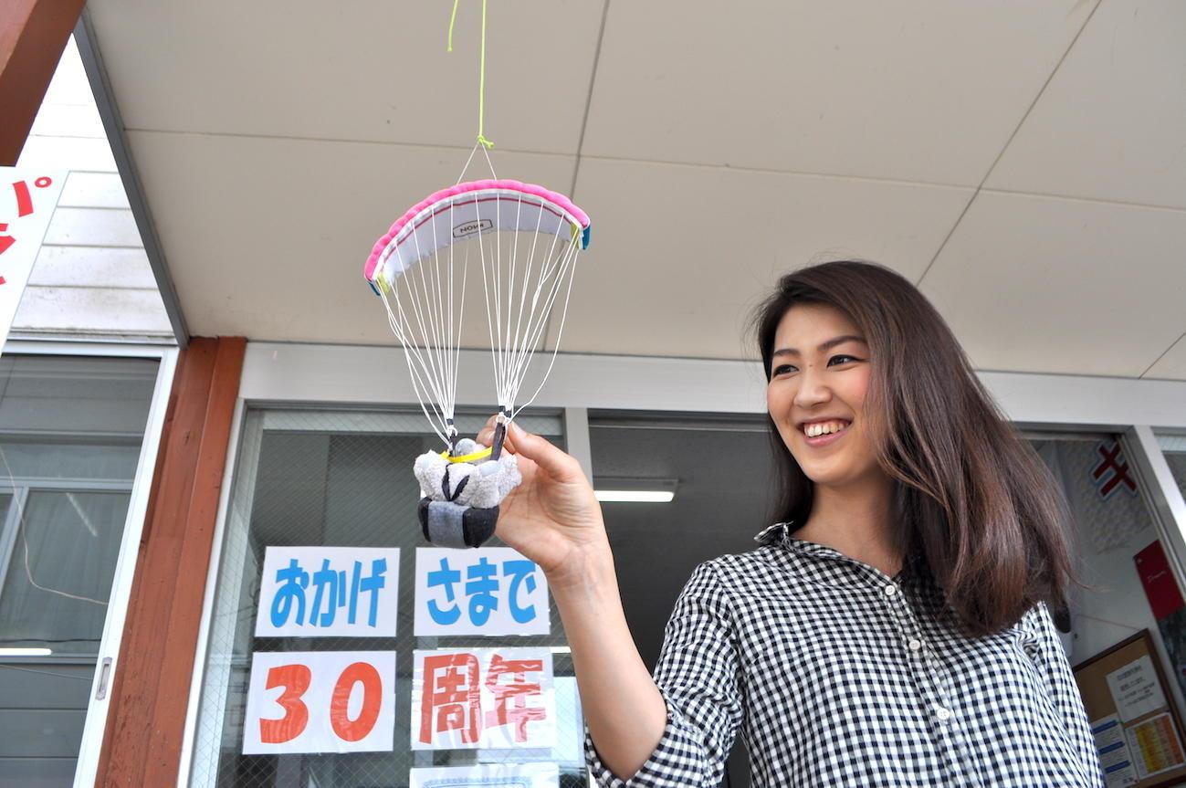 富士見高原でパラグライダー体験に挑戦!<br>「KPS富士見高原パラグライダースクール」