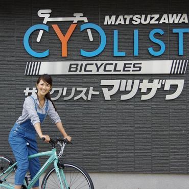 ブランド自転車で諏訪湖をサイクリング! <br>サイクランド マツザワ