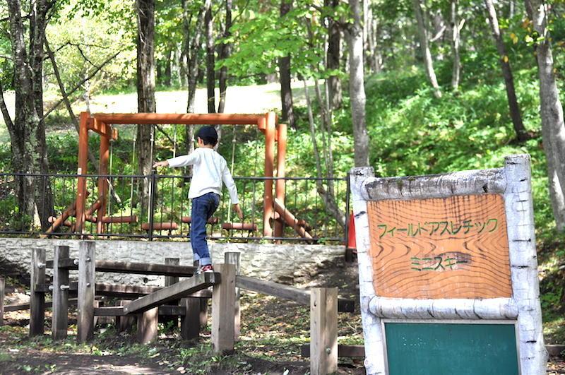 自然と遊ぶ秋「八ヶ岳自然文化園...