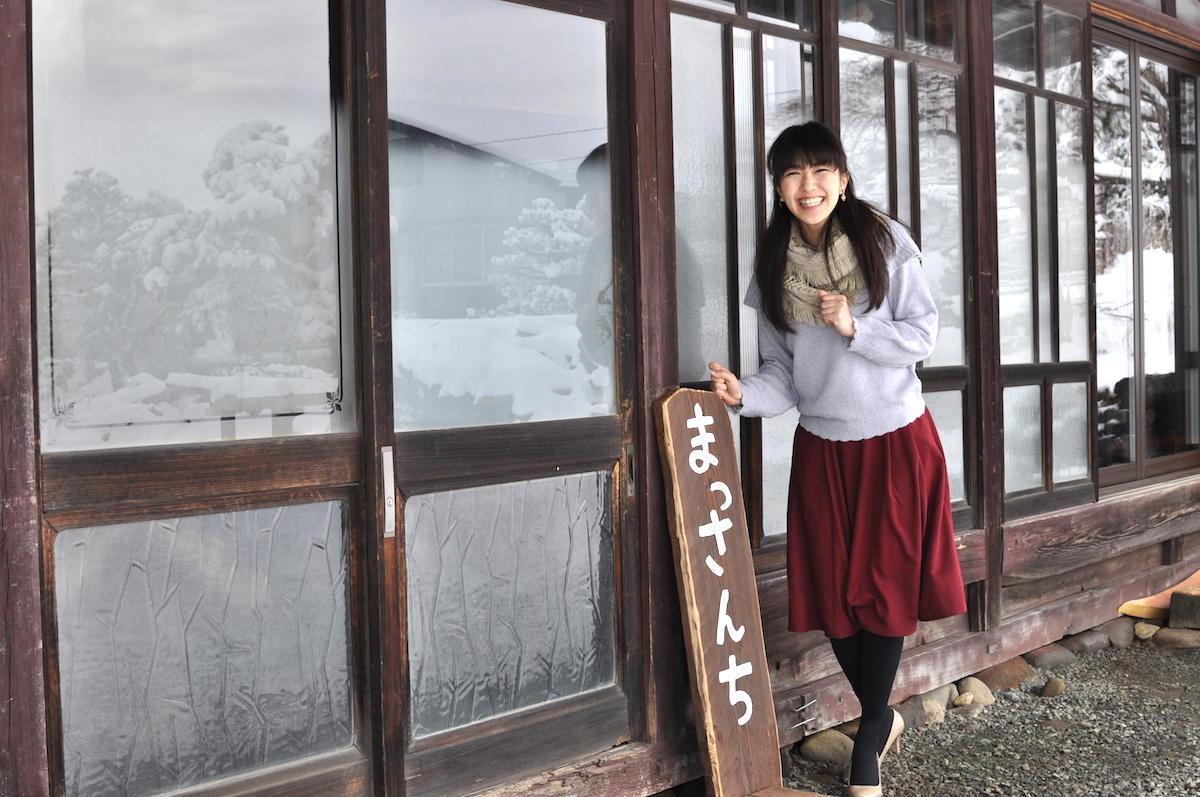 八ヶ岳麓のちいさなまちづくりカフェ<br>「まっさんち」